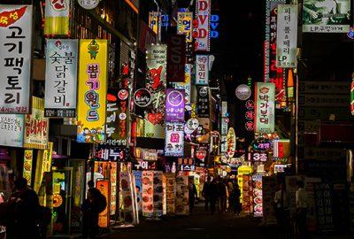 Nightlife in Korea